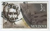 MOLDOVA - CIRCA 2011: A stamp printed in  Moldova  shows image of the Cleopatra Hrsanovschi - 150 Ye