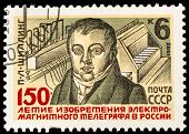 USSR - CIRCA 1982: A stamp printed in the USSR shows Pavel Shilling, circa 1982