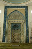 Mihrab of Al-Bukhari Mosque