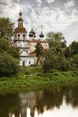 Church Dmitry Prilutsky in Vologda City
