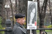 An unidentified man with a placard in support of Maria Alyokhina Pussy Riot