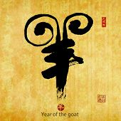 Chinese calligraphy mean Year of the goat 2015,translation:  good bless for new year