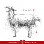 Vector Goat Pencil Sketch, Chinese New Year 2015. Translation of Calligraphy: The Auspicious Year of