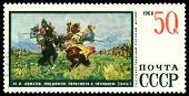Vintage  Postage Stamp. Duel Between Peresvet And Chelubey, By Avilov.
