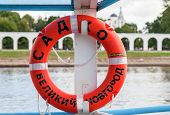 Lifebuoy On The Excursion Boat