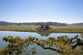 stock photo of andong  - View of Sisadan from Cheongwangdae at Dosanseowon in Korea - JPG