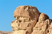 Closeup of a rock formation in Ain Khudra