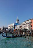 Venetian Cityscape