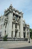 House With Chimeras, Famous Architectural Monument, Kiev,Ukraine