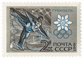 Pairs Figure Skating On Post Stamp