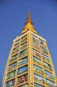 Part Of The Shwedagon Pagoda In Yangon, Myanmar