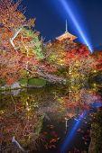 Kyoto, Japan at Kiyomizu-dera Temple in the autumn sesaon.