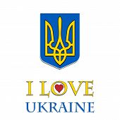 I love Ukraine Stylish illustration