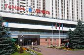 Gamma Delta Housing Of Izmajlovo Hotel