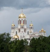 picture of ekaterinburg  - orthodox church - JPG