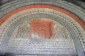 stock photo of apostolic  - Fragment of wall armenian apostolic church Armenia - JPG