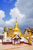 The Golden Pagoda.