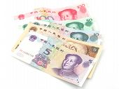 The Currency Note Of China