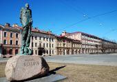 Denkmal für Akademiemitglied Sacharow.