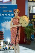 China Culture Fair - Beautiful Shanxi Girls