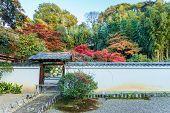 Goryo Eji Tonsho Guards of Emperor's Tomb next to Kodai-ji Temple in Kyoto