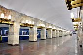 Russia, St. Petersburg, Interior Subway Station, Grazhdansky Avenue.