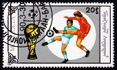Postage Stamp Mongolia 1990 Trophy And Players In Action