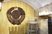 Coat Of Arms A Soviet Union In Interior Subway Station.