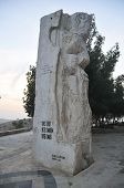 Millennium Monument, Mount Nebo In Jordan