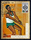 Postage Stamp Burundi 1968 Hammer Throw