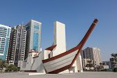 Ship Sculpture In Sharjah