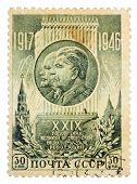Russia - Circa 1946: Stamp Printed In Ussr (now Is Russia), Xxix Anniversary Of The Russian Revoluti