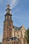 Westerkerk - Amsterdam