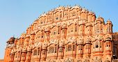 Hawa Mahal, The Palace Of Winds