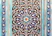 Islamic Mosaic - 4