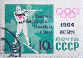 RUSSIA - CIRCA 1964: stamp printed by USSR shows Russian Biathlonist on Olympic Games Innsbruck