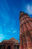 Minaret Qutub Minar at Qutub Complex