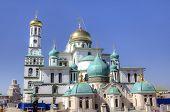 New Jerusalem Monastery. Istra, Russia