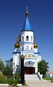 Svyato - Georgievskaya Church in Baikonur