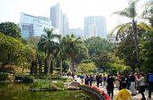 Futuristic park Hong Kong view