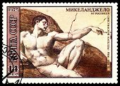 Vintage  Postage Stamp.  The Creation Of Adam, Rim, By  Michelangelo.