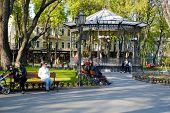 City Park In Odessa, Ukraine