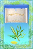 foto of sukkoth  - Congratulation to the holiday Sukkot - JPG
