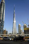 Burj Khaifa Dubai UAE