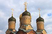 Domes of the Znamensky Monastery