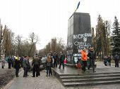 Pedestal Of Thrown Monument To Lenin