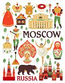 Russia Icons Set. Vector Collection Of Russian Culture And Nature Images, Including St. Basil S Cath poster