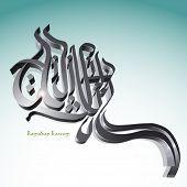 stock photo of jawi  - Vector 3D Muslim Greeting Calligraphy  - JPG