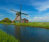 Holland Windmill