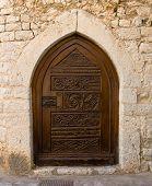 Iron Little Door In Eze